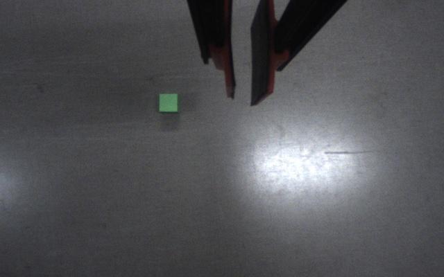 src/features_detection/dataset/greencube.2.jpg